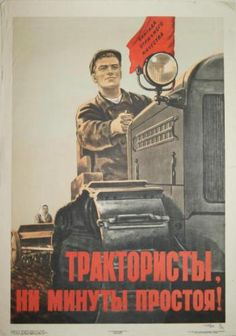 Tractor drivers single minute of downtime! Back In The Ussr, Russian Revolution, Communism, Soviet Union, Eastern Europe, Creepy, Mystery, Baseball Cards, Agriculture