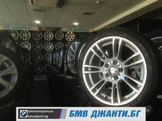 Зимни гуми и джанти