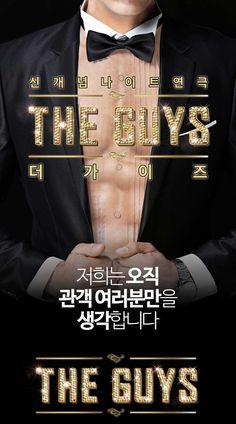 [초대이벤트] 연극 <더가이즈> 초대이벤트 - 9월 9/10일 대학로 유니플렉스 3관 Guys, Movies, Movie Posters, Films, Film Poster, Cinema, Movie, Film, Sons