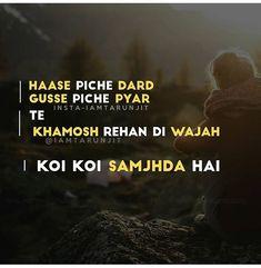 #hassa #dard #khamosh #pyar #love #pain Punjabi Attitude Quotes, Punjabi Love Quotes, Breakup Captions, Mistake Quotes, Sikh Quotes, Radha Krishna Love Quotes, Devotional Quotes, Good Thoughts Quotes, Song Lyric Quotes