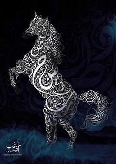 The Horse Arabic Typography by Ragheb Abu Hamdan