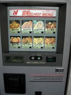 Japanese Vending Machine--These on-the-go vending machines sell every meal you can possibly think of. Hamburgers, hot dogs, stew, curry, spaghetti, french fries, fried octopus, and the list goes on.