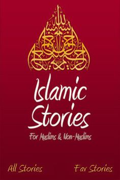 Islamic Stories is a Free collection of 30 stories compiled from authentic Islamic sources for muslims and non-muslims. These stories will Insha Allah strengthen your Imaan(faith) and motivate you to do good deeds and make your Akhira(here-after) better! Download it here: https://play.google.com/store/apps/details?id=com.CGlance.islamicstories