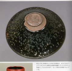 China Ancient Tenmoku in Japan.