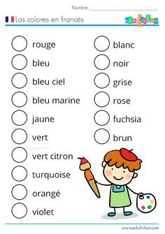French Language Lessons, French Lessons, English Lessons, French Worksheets, English Grammar Worksheets, English Primary School, English Class, Teaching French, Teaching English