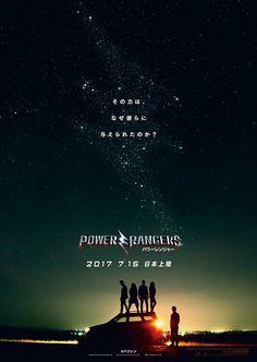 パワー⚡レンジャー 2017日本版ポスター / Power Rangers 2017 Japanese Poster