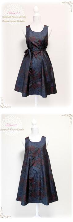 【大島紬】着物リメイク☆シンプルなチュニックワンピースとマーガレットボレロのセット - 着物&大島紬の服