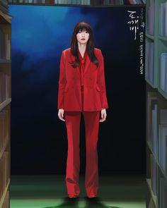임팩트 있었던 등장씬. 사실 삼신은 쥐꼬리 만큼만 나와도 인상적이다. #도깨비 #쓸쓸하고찬란하神도깨비 #삼신할머니#삼신#goblin#이엘 Ost Goblin, Gong Yoo, Korean Actors, Korean Drama, Kdrama, Chibi, Duster Coat, Fan Art, Lonely