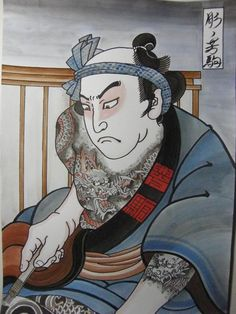 MASTER KINTARO HORIYOSHI III......FROM HIS COLLECTION.....BING IMAGES.......