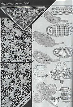 Irish Lace 3 Duplet Special crochet patterns Ukrainian Russian magazine book