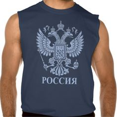 Russian Double Headed Eagle Emblem Sleeveless T-shirt Tank Tops