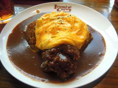 Hamburger Steak Curry Rice with Soft Omelet