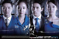Secret Love | Wiki Drama | FANDOM powered by Wikia