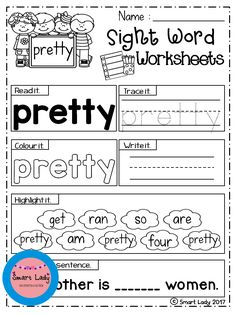 Sight Word Worksheets Primer. Inside you will find 3 FREE Sight Word Worksheets Primer pages.