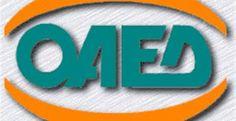 ΚΟΝΤΑ ΣΑΣ: ΟΑΕΔ: 3 νέα προγράμματα για 54.000 προσλήψεις μέσα...