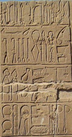 """The same tools used by Imhotep """"Father of Medicine"""" are still used today by {{{modern}}} medicine"""
