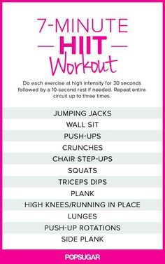 Get the printable version of this seven-minute HIIT workout here! Image Source: POPSUGAR S...
