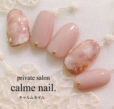 Rose gold / pink marble nails