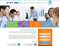"""Check out new work on my @Behance portfolio: """"TQT Center - UX/UI"""" http://be.net/gallery/66139149/TQT-Center-UXUI"""