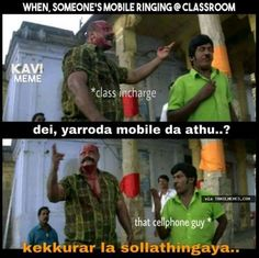 When mobile rings in class