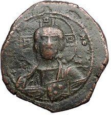 JESUS CHRIST Class B Anonymous Ancient 1028AD Byzantine Follis Coin CROSS i55813