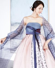 Main clothes ref, Korean traditional clothes Korean Traditional Clothes, Traditional Fashion, Traditional Dresses, Traditional Wedding, Korean Dress, Korean Outfits, Ao Dai, Mode Kimono, Modern Hanbok