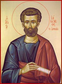 Holy Apostle James, the Son of Alphaeus Married With Children, The Descent, Byzantine Icons, Orthodox Christianity, Holy Spirit, Holi, Coloring Pages, Saints, Religion
