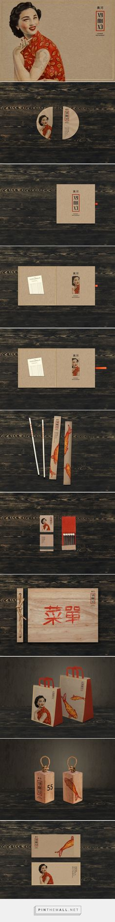 HUANHE Chinese Restaurant Branding by Bureau Bumblebee | Fivestar Branding Agency – Design and Branding Agency & Curated Inspiration Gallery