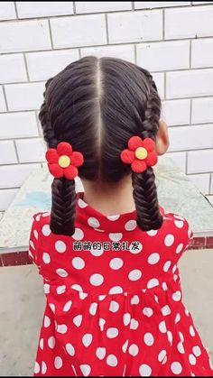 Cute Toddler Hairstyles, Baby Girl Hairstyles, Hairstyles For School, Cute Hairstyles, Eva Hair, Girl Hair Dos, Hair Spa, Braids Wig, Braids For Kids