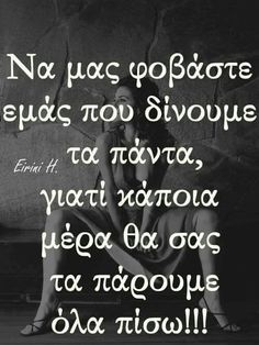 Best Quotes Greek Thoughts Ideas - True Words 1 - - New Ideas Time Quotes, New Quotes, Quotes For Him, Lyric Quotes, Faith Quotes, Happy Quotes, Positive Quotes, Motivational Quotes, Inspirational Quotes