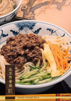 Beijing Style Noodles with Soy Bean Paste(北京炸酱面)