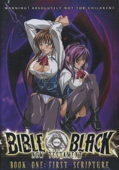 testament hentai black new wallpaper Bible