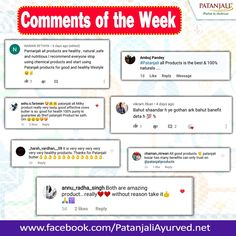 We thank all our faithful Patanjali Ayurved customers for their support and appreciation. Your belief and reviews means a lot, we love hearing from our customers. #PatanjaliProducts #HonestReview #HappyCustomer - Patanjali Products  IMAGES, GIF, ANIMATED GIF, WALLPAPER, STICKER FOR WHATSAPP & FACEBOOK