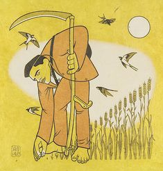 'sow/grow/reap' by david hile Fine Art, David, Visual Arts