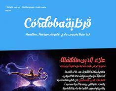 Arabic Font, Pandora, Cordoba