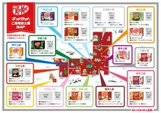 kit kat map, flavours in japan