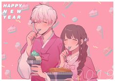 Mystic Messenger Unknown, Mystic Messenger Game, Mystic Messenger Fanart, Mystic Messenger Characters, Messenger Games, Drawing Reference, Drawing S, Drawing Ideas, Saeran Choi