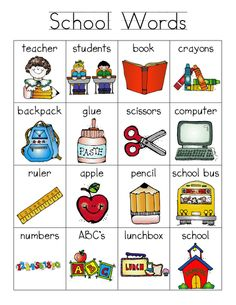 Writing Center activity for September, i will be using this for my Daily 5 word work!