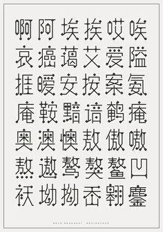 DESIGNTANG-唐士鹏