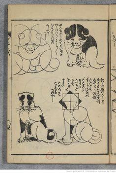 Leçons de dessin par la décomposition géométrique / Hokusaï | Gallica Japanese Ink Painting, Japanese Drawings, Japanese Dogs, Japanese Prints, Japanese Illustration, Cute Illustration, Asian Artwork, Altered Book Art, Sketchbook Drawings