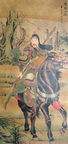 Asian Orienta Art Chinese Painting Guan Yu Artist Song Me