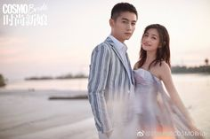 Michelle Chen, Love Kiss, Cute Couples, Stars, Wedding, Dramas, Fictional Characters, Chinese, Photos