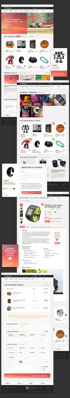 Интернет-магазин brainybox.ru, Site © ИльяГордеев
