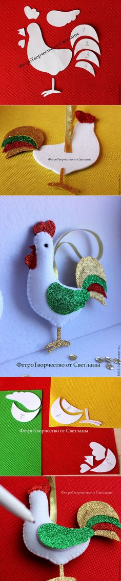 We sew a symbol of 2017 from felt - the Fair of Masters - handwork, handmade Crafts To Do, Hobbies And Crafts, Felt Crafts, Fabric Crafts, Diy Christmas Ornaments, Felt Ornaments, Handmade Baby, Handmade Toys, Felt Flowers