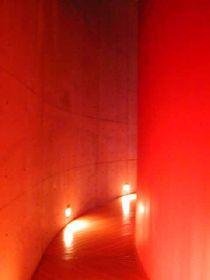 Sungguh karya yang sangat unik bukan? Tidak aneh jika desain arsitektural ini membawa nama Tadao Ando menjadi salah satu arsitek yang patut diperhitungkan ...