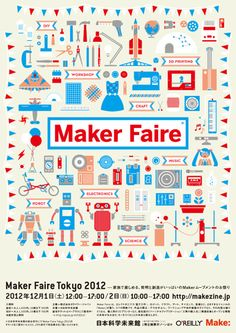 makerfaire12 poster