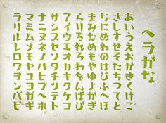 ヘラがなフォント Web Design, Logo Design, Typography Logo, Manga Drawing, Fantasy Characters, Zine, Fonts, Symbols, Calligraphy