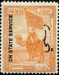 1924: Standard bearer of the royal camel-troop (עיראק) (Country motifs) Mi:IQ D45,Sn:IQ O23,Yt:IQ S44