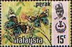 Malay State of Perak 1971 Butterflies Fine Used                    SG 177 Scott 151    Other Asian and British Commonwealth Stamps HERE!