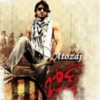 Songs pk 2009 free download